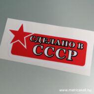Made in CCCP matrica