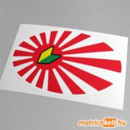 Rising Sun & Wakaba matrica