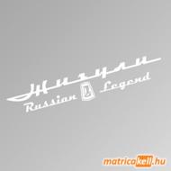 Zsiguli Russian Legend szélvédőmatrica (Lada - orosz legenda)